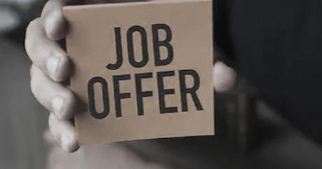 recruitment software sales job